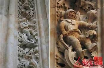 1100 yıl önce inşa edilen katedralde astronot şekli
