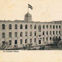 İstanbul'un 100 yıllık okulları