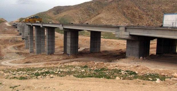 Türkiye'nin 4. büyük köprüsü