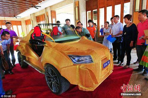 Bir 3D otomobil de Çin'den