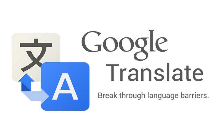 Google Translate'te ne arıyoruz?