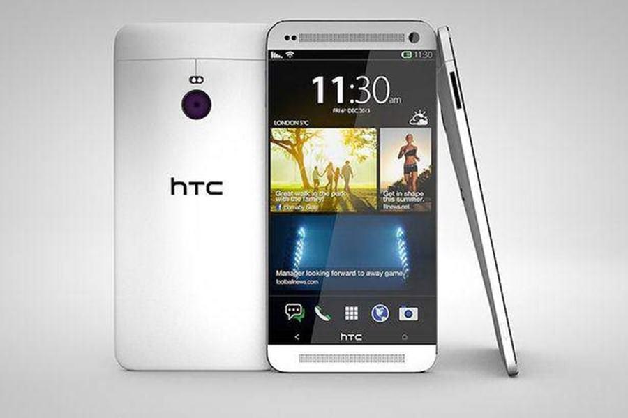 HTC'nin tüm özellikleri internete sızdı