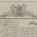 Osmanlı'nın ilkleri!