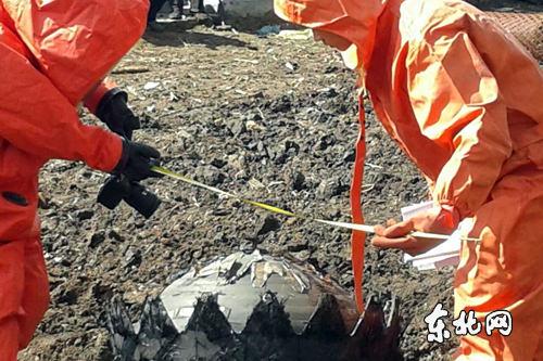 Çin'e 3 UFO düştü!