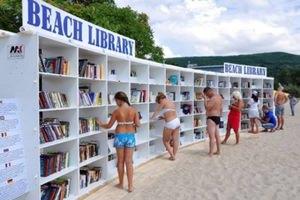 Dünyadan sıradışı kitaplıklar