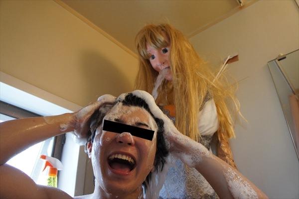 Duş başlığı kızarkadaşı olan adamın dramı
