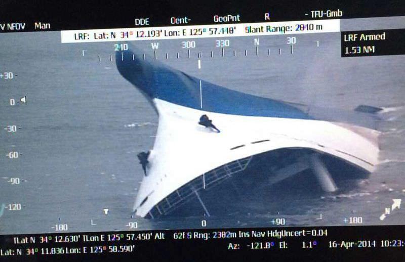 Güney Kore'de feribot battı