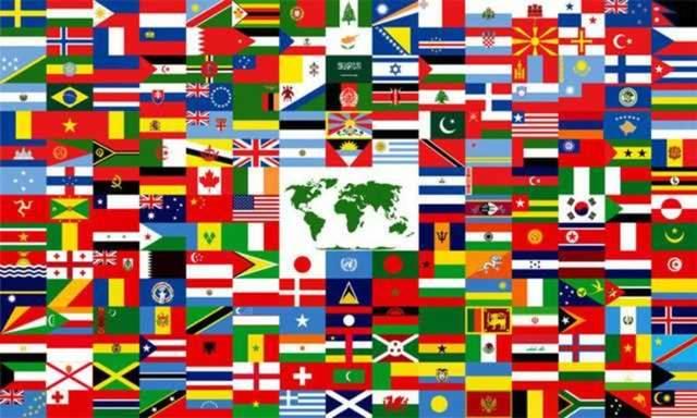 İşte bayraklarla ilgili bilmediğimiz gerçekler