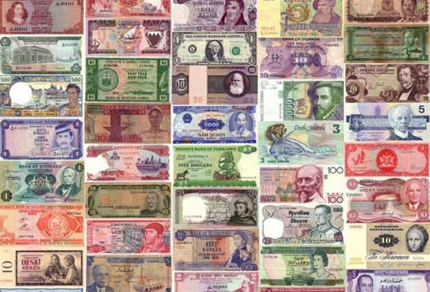 İşte dünyanın en güzel paraları!..