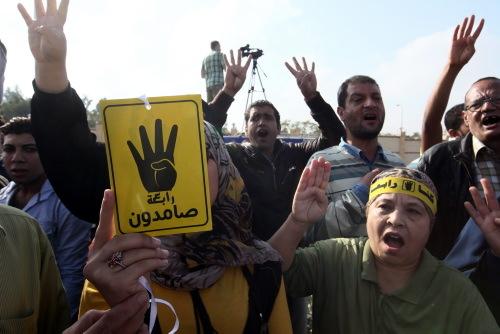 Mısır'da Mursi protestosu