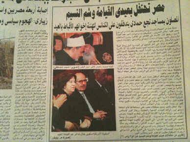 Muhammed Baradey'in başını yakan fotoğraflar