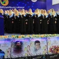 Sava� sonras� Gazze'de mezuniyet