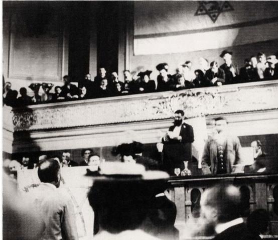 Siyonizm tarihindeki ilginç ayrıntı