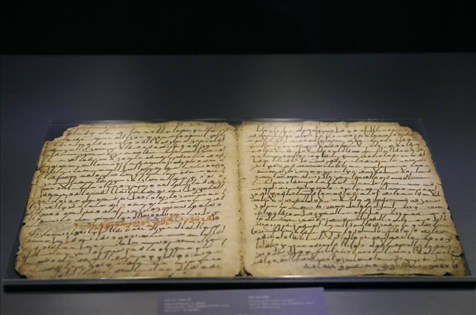 """""""Mucize Kitabın Muhteşem Hattı: KUFİ"""" sergisi açıldı"""