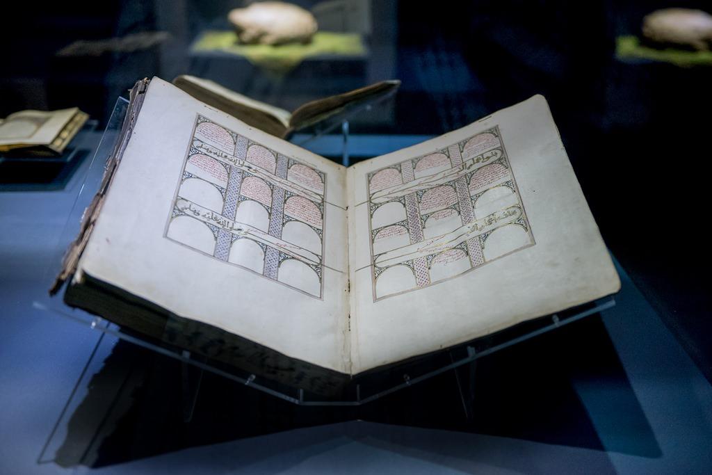 'Sakal-ı Şerif ve Kur'an'ın ilk nüshaları bize emanet'