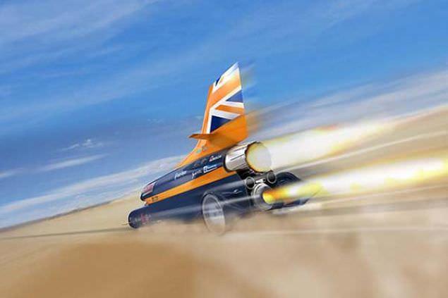 Dünyanın en hızlı kara aracı