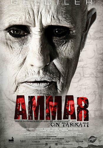 Ammar: Cin Tarikatı filminden kareler