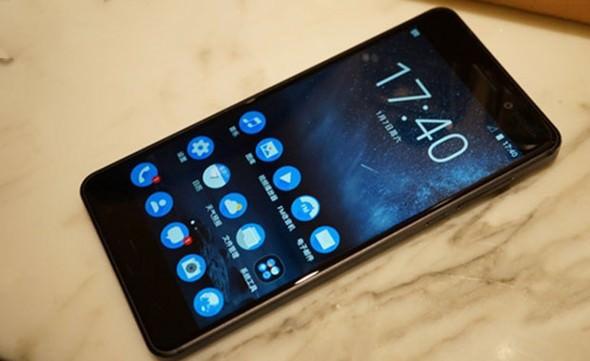 Nokianın maraqla gözlənilən möhtəşəm telefonu P1-in dizaynı ortaya çıxdı!