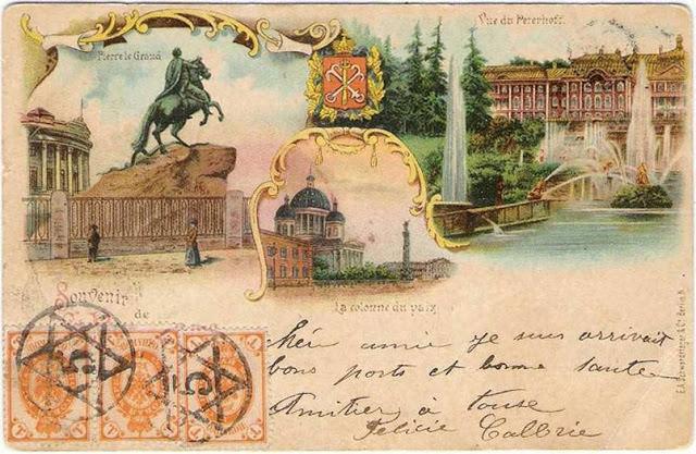 81 ilin kartpostalları