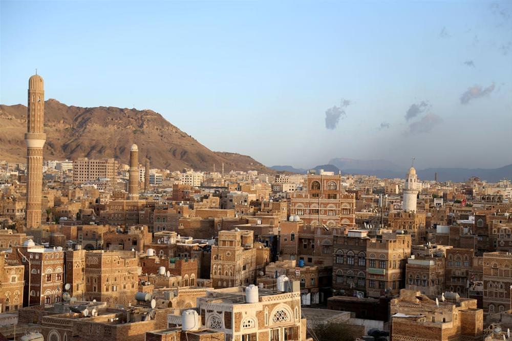 'Altmış dört minareli şehir'