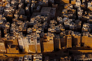 Dünyanın en dar şehri