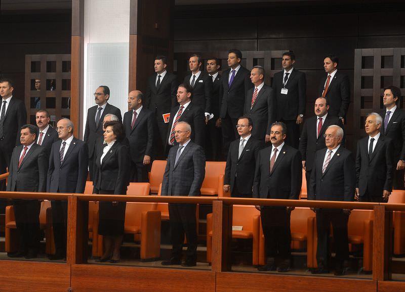 Erdoğan'ın yemin törenine katılan isimler