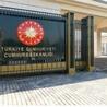 Yeni Cumhurbaşkanlığı binasına tabela asıldı