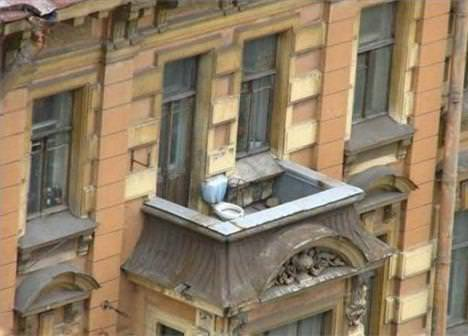 Світ балконів ... )) - bigmir)net.