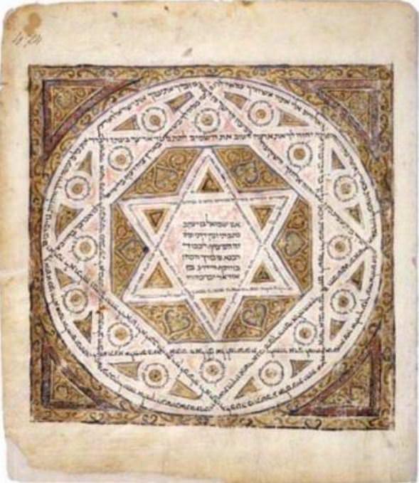 Hz. Davut'un yıldızı