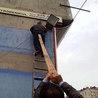 Yurdum insanının iş güvenliği yöntemleri