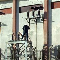 G�k�eada'da elektrik kazas�