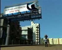 İsrail'i çıldırtan çizgi film...