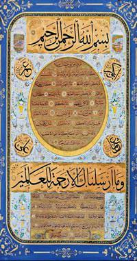 Hat eserleri el yazmas� Kuran