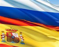 Адрес посольства Испании в Москве приобретает все большую популярность.
