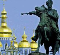Ukrayna'ya vize kalkıyor