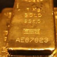 Altın ne kadar yükselecek?
