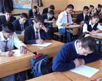 Lise öğrencilerine alan değişikliği şansı