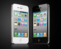 iPhone 6'nın sürprizi ne olacak?