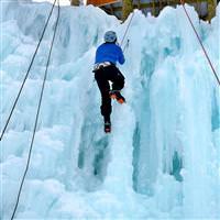 Türkiye'nin ilk buz duvarı