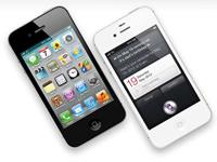 Sim kilitsiz iPhone 4S fiyatlar� belli oldu