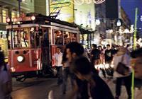 T�rkiye'de ka� milletten insan var?
