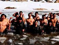 G�ney Kore�den Kuzey�e kar�� g�vde g�sterisi