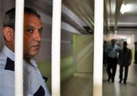 Adalet Bakanl��� 860 infaz ve koruma memuru alacak