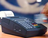 Kredi kartında önemli uyarı
