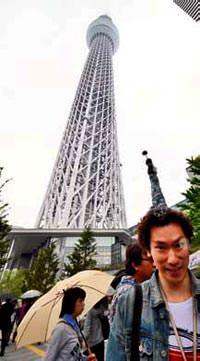 D�nyan�n en y�ksek kulesi Tokyo'da