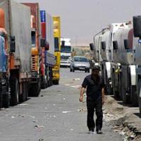 Kuzey Irak'tan petrol sevkiyatı başladı