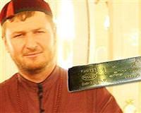 �e�enistan Emruddin Edilgiriyev K�l�e alt�n