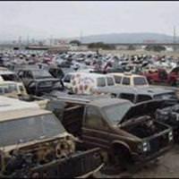 Binlerce araç yollardan çekiliyor