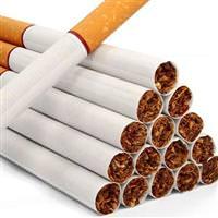 sigara zamm�