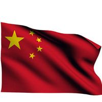 Çin'den Türkiye'ye 'Şanghay Beşlisi' için vize çıktı